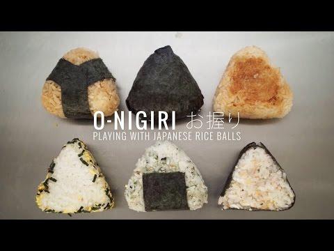 O-nigiri お握り- Japanese Rice Balls