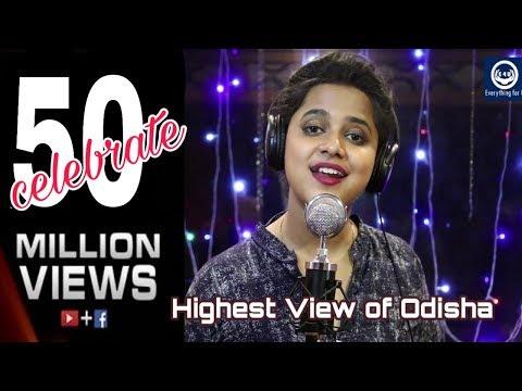 Jigar bala   Mantu Chhuria & Aseema Panda   Sambalpuri  Video 2018  