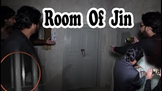Woh Kya Tha With Acs   30 December 2018 - Room Of Jin   Episode20