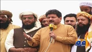 Hamid Mir ne Azadi March Ki Intizamia Ka Shukrya kyun Ada kia!