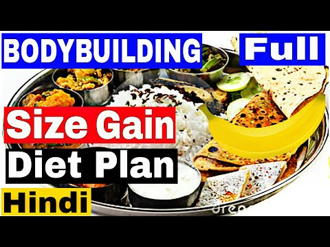vegetarian bodybuilding diet plan in hindi/gym diet plan hindi/