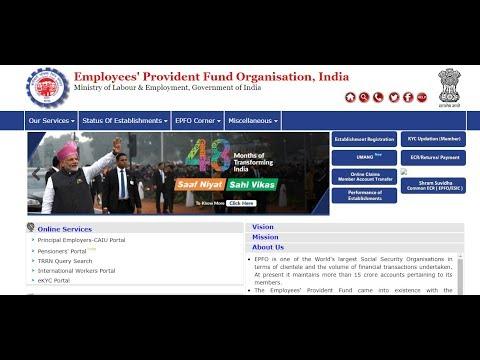 EPFO-UAN Portal How To Update Aadhaar KYC Unified Portal Aadhaar Bank Detail EPFO-UAN आधार केवाईसी