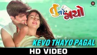 Kevo Thayo Pagal - Tuu To Gayo   Tushar Sadhu & Twinkle V   Darshan Raval & Akasa Singh