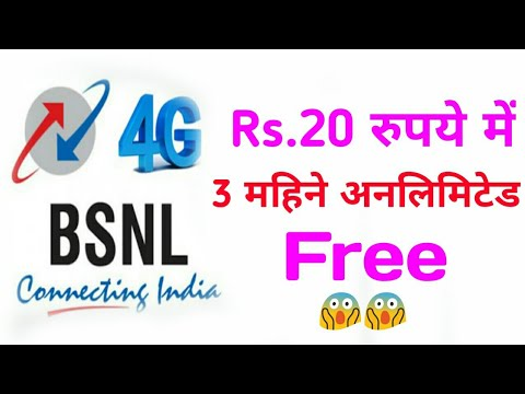 BSNL 4G SIM Launch - 3 Month Unlimited Free Data, Call & SMS | BSNL Dhamaka Offer