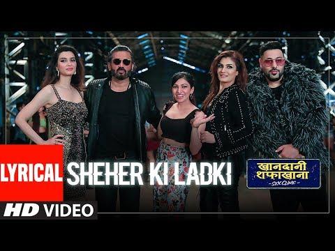 Xxx Mp4 LYRICAL Sheher Ki Ladki Khandaani Shafakhana Tanishk Bagchi Badshah Tulsi Kumar Diana Penty 3gp Sex
