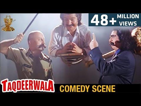 Kader Khan Tortures Anupam Kher Comedy Scene l Taqdeerwala