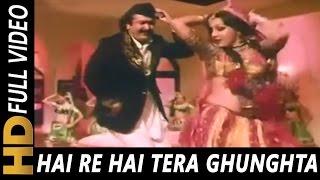 Haye Re Haye Tera Ghungta , Kishore Kumar, Asha Bhosle , Dhongee Songs 1979 , Neetu Singh