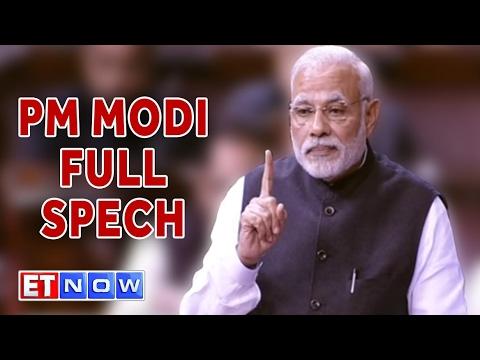 PM Narendra Modi Talks About