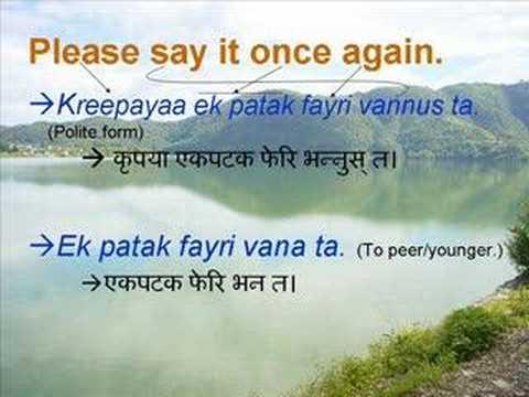 Part 1. Nepali Language - Basic Sentences (with stroke order worksheet in pdf).