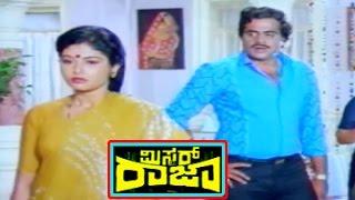 Mr. Raja || Kannada Full Length Movie