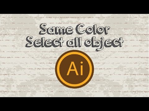 How to select all objects of the same color in Adobe Illustrator