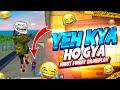 Ye Kya Ho Gya🤯 Best Funny Unstoppable Gameplay🔥 Must Watch - Garena Free Fire