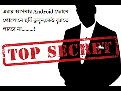 How to take a picture secret on Android by Spy Camera very simple.....Android tricks