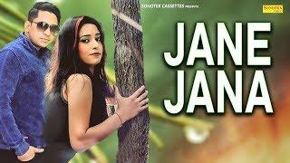 New Haryanvi Song | JAANE JAANA | Michael Tausif | New Most Popular Haryanvi Song 2019 | Sonotek