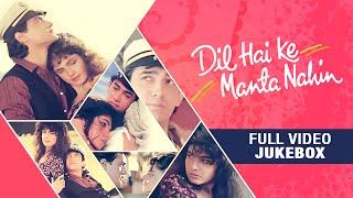 """Dil Hai Ke Manta Nahin"" Full Video Songs (HD) (Jukebox) | Aamir Khan, Pooja Bhatt | T-Series"