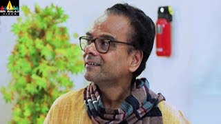 Gangaputrulu Movie Scenes | LB Sriram Comedy | Telugu Movie Scenes | Sri Balaji Video
