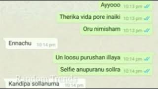 Number tamil chat girls for sex Girls WhatsApp