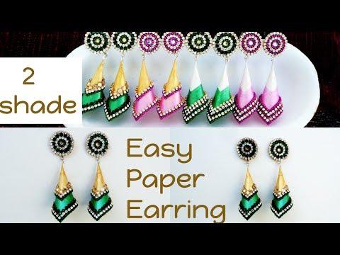 Tutorial #23 - Two Shades Paper Earrings Design | Homemade Design | creative craft art