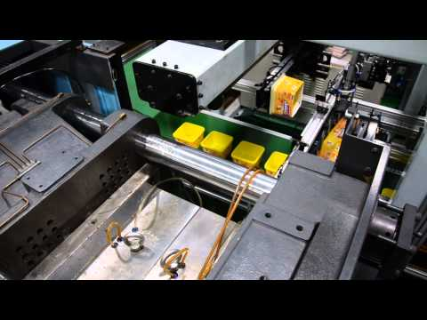plastic container manufacturing process
