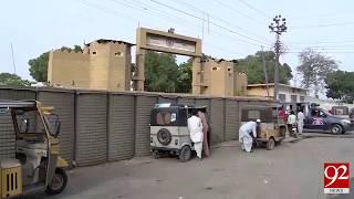 Prisoners escaped with help of Karachi jail authorities, probe reveals 16-06-2017 - 92NewsHDPlus