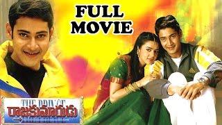 Raja Kumarudu Full Length Telugu Movie || Mahesh Babu, Preity Zinta || Latest Telugu Movies