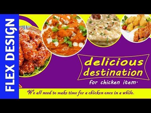 Flex Banner Design in Photoshop 7.0 Nepali