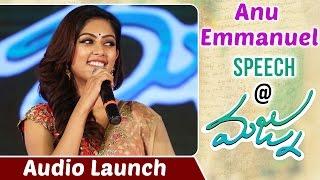 Anu Emmanuel Speech @ Majnu Audio Launch    Nani    Priya Shri    Virinchi Varma    Gopi Sunder