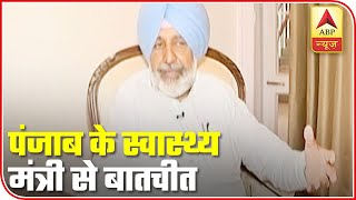 Punjab Health Minister: More Than 30000 NRI Are Under Isolation | ABP News