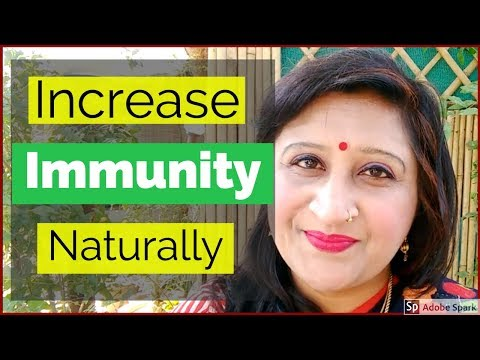 How to improve IMMUNE SYSTEM naturally in Hindi | Boost Immunity Home Remedy