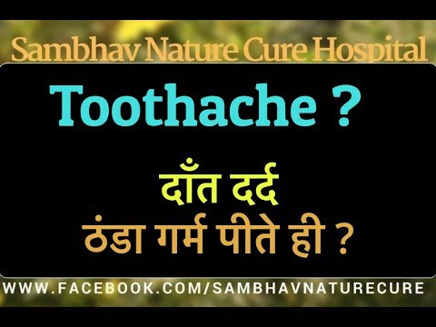 Toothache Relief | Acupressure Home Remedies Treatment for Tooth Pain in Hindi (Dant Dard Ka Ilaj)