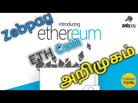 Zebpay Introduced Etherium Coin Update 2018 | Trends Tamil