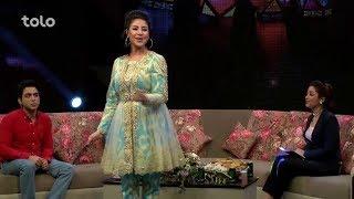 Download Zere Chatre Eid Feter - Ep.02 - 2017 - TOLO TV / زیر چتر عید فطر- قسمت دوم - ۱۳۹۶ - طلوع Video