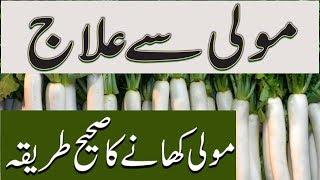 Uric Acid Ka Elaj in Urdu |High Uric Acid 10 Aasan Upay