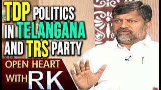 L Ramana about TDP Politics in Telangana and TRS Party | Open Heart with RK