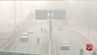 Smog in Lahore Punjab Reasons & Safety Tips - 30 October 2017 - 92NewsHDPlus