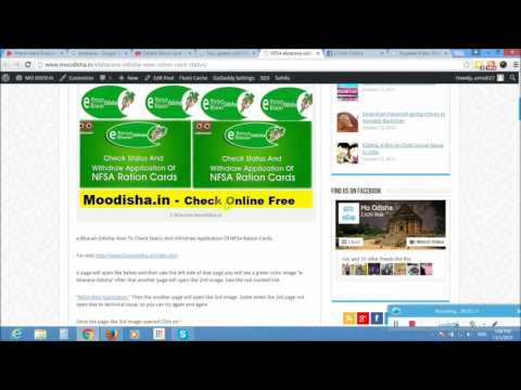 How to check new ration Card final priority list - Moodisha.in