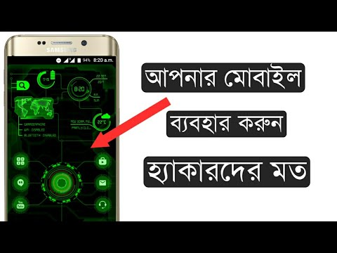 Hacking style  Android mobile Launcher