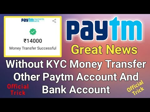 Paytm Without KYC Money Transfer Other Paytm Account And Bank Account Official Trick.