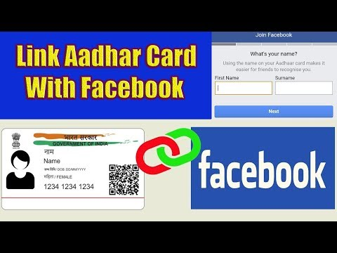 Facebook Confirms Aadhaar Prompt Test for New Users | Facebook | Aadhar Card |