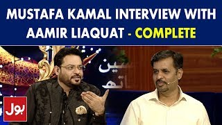Mustafa Kamal Interview with Aamir liaquat In Ramzan Mein BOL Iftar Transmission 31st May 2018