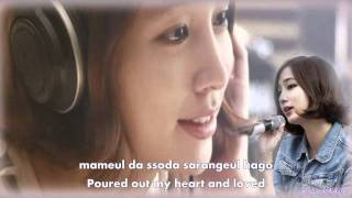 Lee Min Jung ~ So Bitter(eng/rom sub)