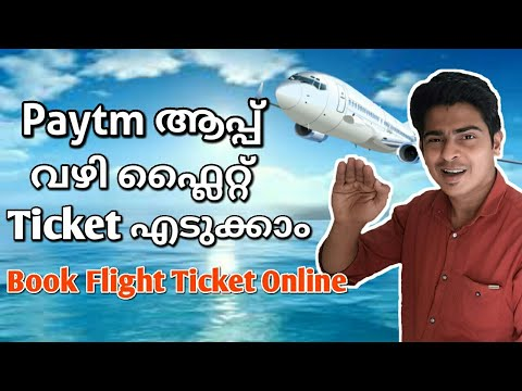 How to Book Flight Tickets On Paytm App | Malayalam Tutorial
