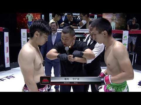 Wing chun ,Li Zihao vs Muay Thai,  Liu Wei -REBEL FC 6 China vs The World