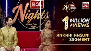 Danish Taimoor & Ayeza Khan in BOL Nights   Ankahi Ansuni Segment   BOL Entertainment   Ahsan Khan