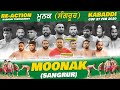 🔴[Live] Moonak (Sangrur) North India Kabaddi Federation Cup 2020