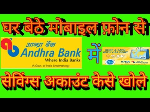 How to Open Online Saving Account in ANDHRA BANK