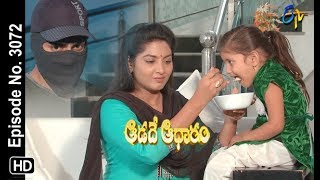 Aadade Aadharam | 20th May 2019 | Full Episode No 3072 | ETV Telugu