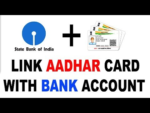 How to Link Aadhaar Card with Bank Account online - Net Banking | SMS | ATM | Bank - 2017