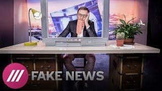 Fake News #5: все фейки президентских выборов