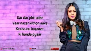 Ki Honda Pyaar Full Song With Lyrics Neha Kakkar | Jabariya Jodi | Sidharth M & Parineeti C